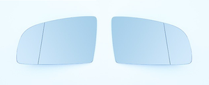 Audi B6/B7 A4/ 8P A3/ C6 A6 Split Mirror Glass