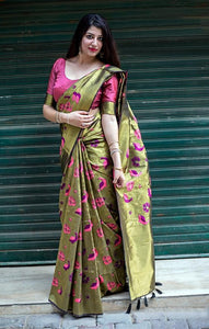 South Silk Designer Saree in Mehndi Golden color  SR000578