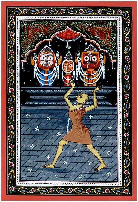 Adoration of Lord Jagannath by Mahaprabhu - Orissa Paata