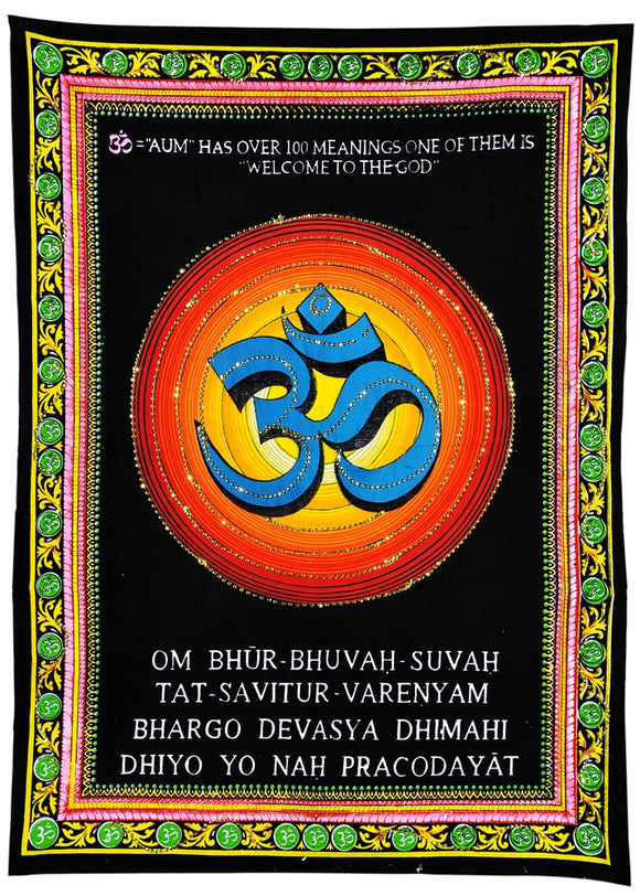 Divine Sound 'OM' with Gayatri Mantra