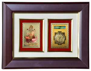 Framed Shree Yantram and Ma Lakshmi Photo