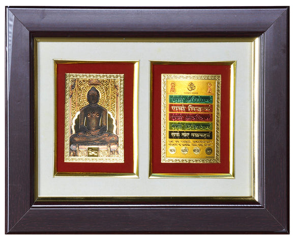 Framed Namokar Mahamantra and Mahaveer Ji Photo