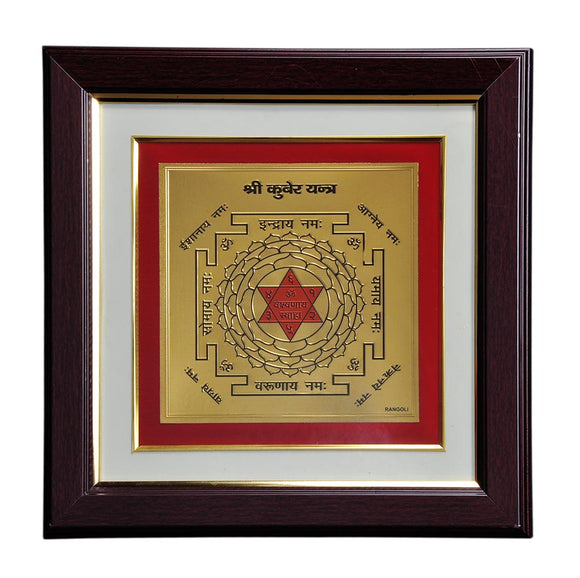 Framed Shree Kuber Yantra for Puja