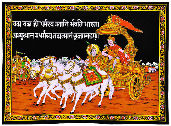 Lord Krishna leading Arjuna's chariot in the war of Mahabharat Cotton Painting