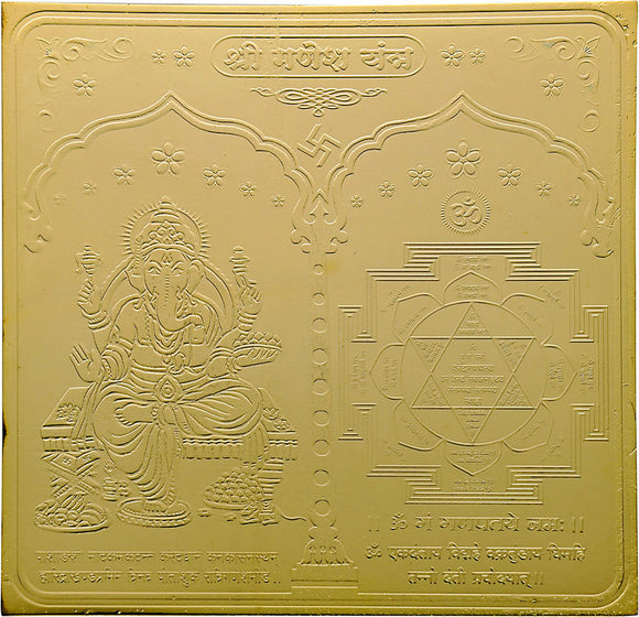 Lord Vinayaka Copper Yantra