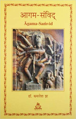 Agam-Samvid by Jha Dr. Kamlesh