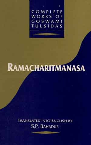 Ramacharitmanasa: Complete Works of Goswami Tulsidas Vol 1