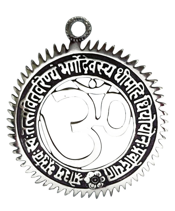Om Decorative Metal Wall Hanging with Gayatri Mantra