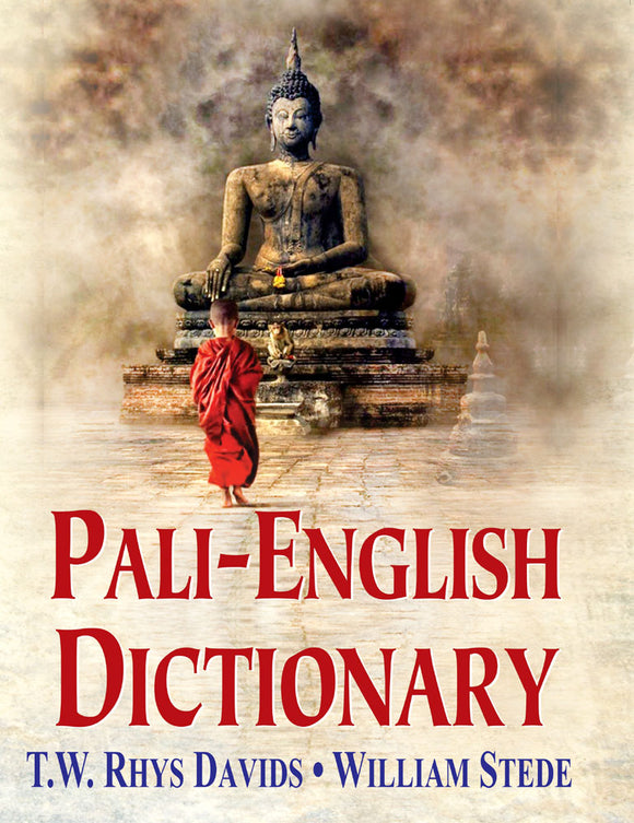 Pali-English Dictionary