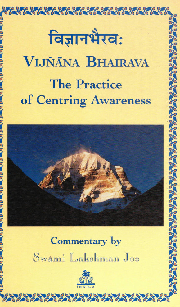 Vijnana Bhairava The Practice of Centering Awareness