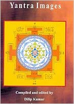 Yantra Images by Dilip Kumar