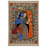 """Ardhnarishwar "" Divine Power of Lord Shiva and Parvati Madhubani Painting"