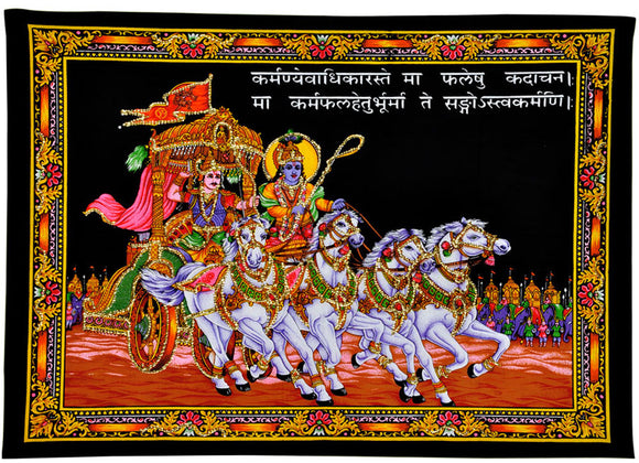 Gita Updesh Tapestry - Lord Krishna and Arjuna on chariot during Mahabharata war