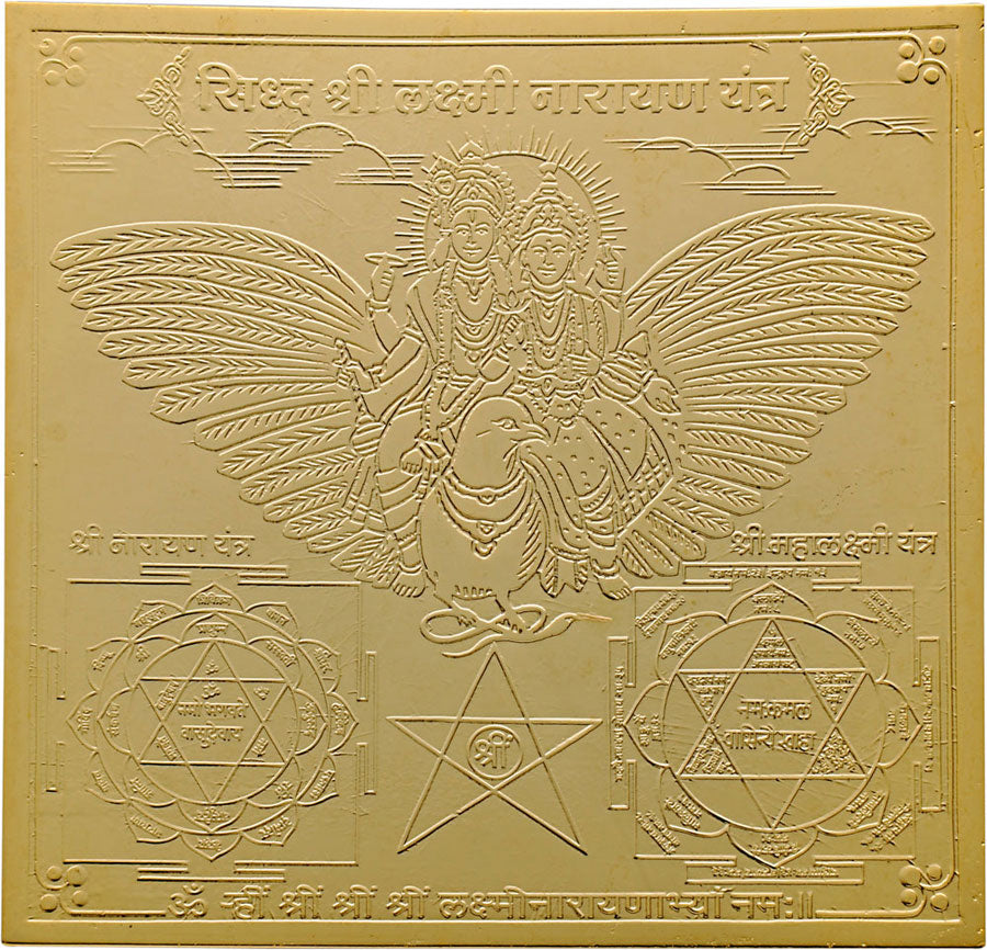 Shree Laxmi Narayan Copper Yantra