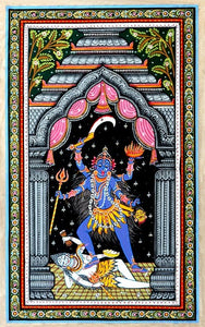 Kali - The Divine Mother