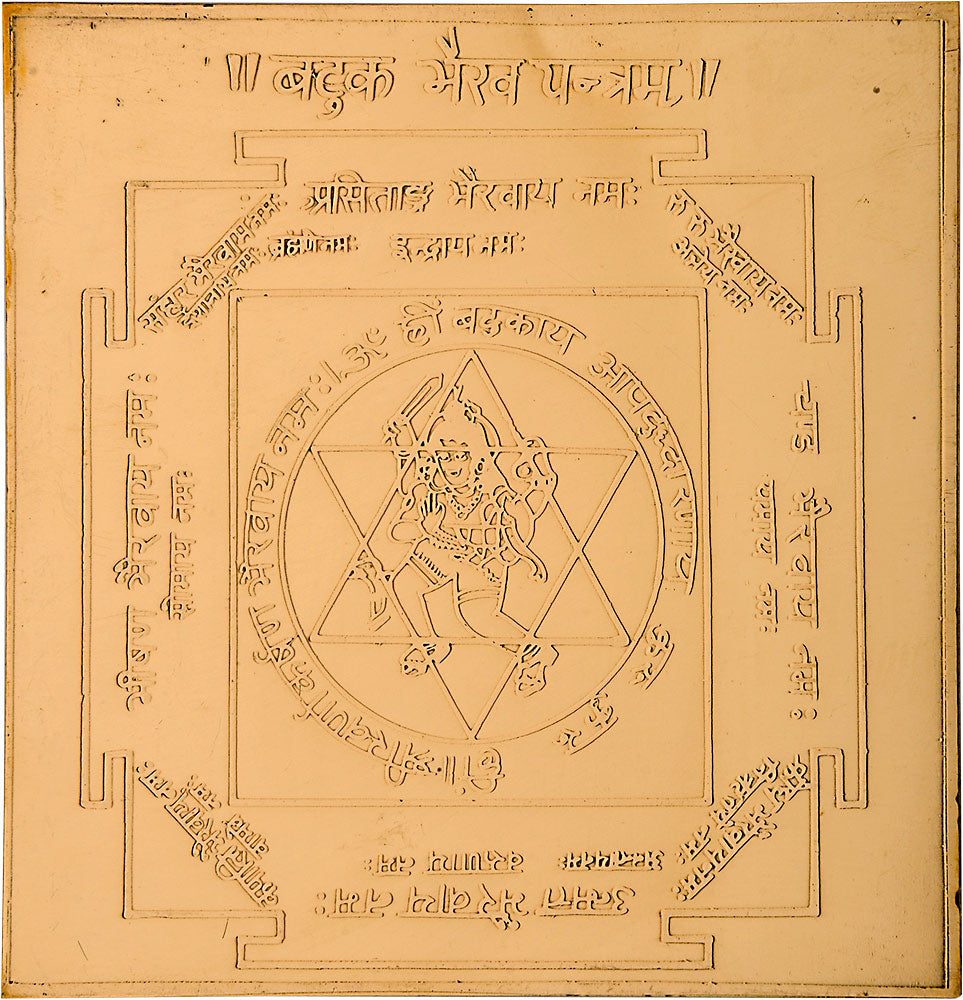 Shree Bhairav Copper Yantra
