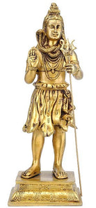 """Neelkanth Mahadev Shiva"" Brass Sculpture"