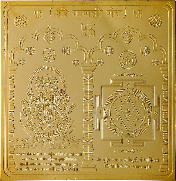 Goddess Gayatri Yantra in Copper