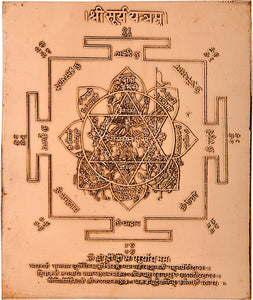 Lord Surya - Copper Yantra