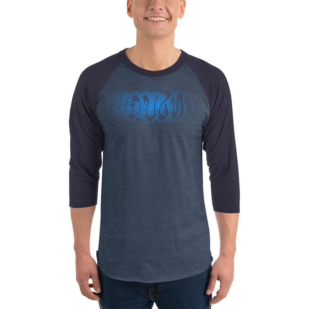 Muay Thai Boardwalk Raglan