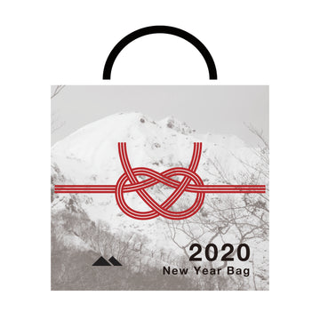 2020 NEW YEAR SPECIAL BAG