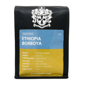 Crest Ethiopia Borboya - Light Roast -  2lb (WHOLE BEAN ONLY)