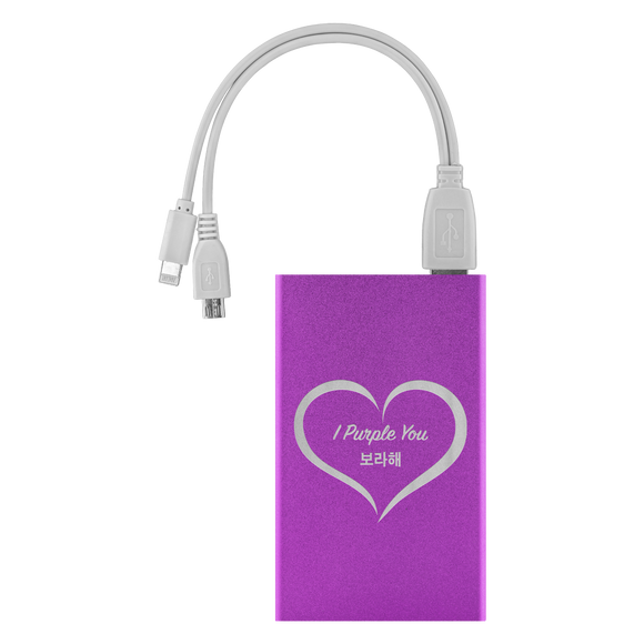 I Purple You 보라해 (Borahae) Power Bank