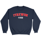 Itaewon kdrama sweater