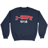 bts hobi sweater