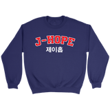bts jung hoseok sweater