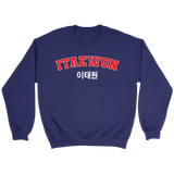 Itaewon nightlife sweatshirt