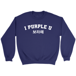 BTS I Purple You Sweater