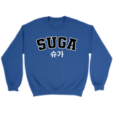 bts yoongi sweater