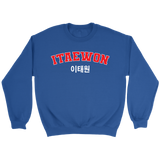 Itaewon city sweater