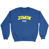 Jimin Sweater