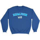 bts kim namjoon sweater