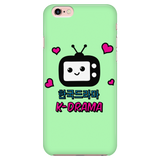 K-Drama Mint Phone Case