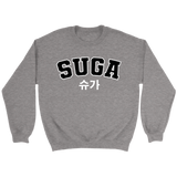 bts min yoongi sweater