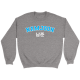 Bts rap monster sweater