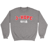 jhope dna sweater price
