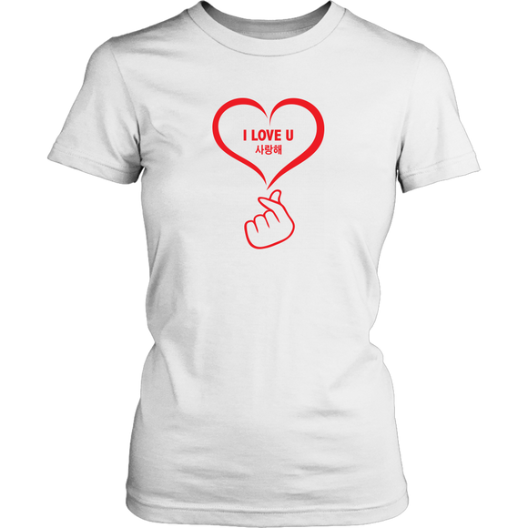 I Love U 사랑해 Hearteu Women's T-Shirt