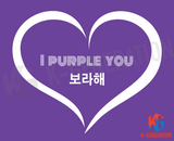I Purple You BTS