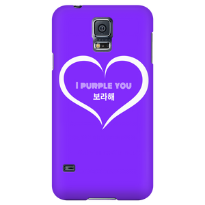 I Purple You 보라해 (Borahae) Phone Case