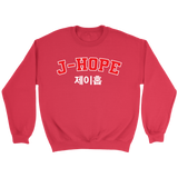jhope sweater dna