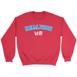 BTS Namjoon sweater