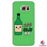 Soju Green Phone Case