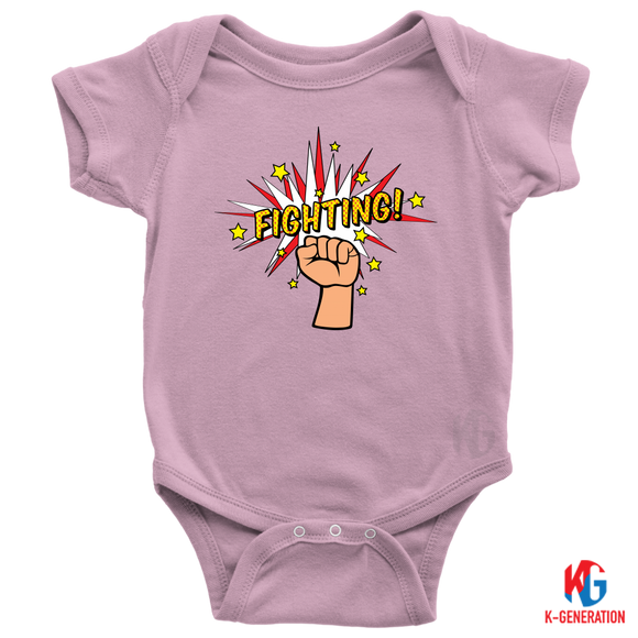 Fighting Baby Bodysuit