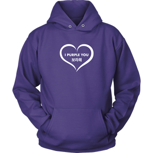 I PURPLE YOU in Korean Hangul Hoodie