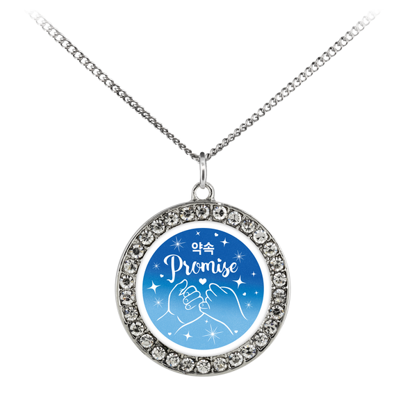 PROMISE 약속 Necklace - Stone Coin