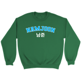bts kim namjoon sweater bts merch kpop shop